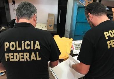 Polícia Federal: sai o edital do concurso para 500 vagas